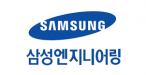 삼성엔지니어링.png